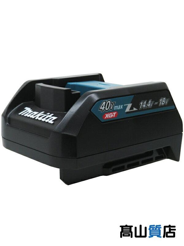 【makita】マキタ『40Vmax充電器用 互換アダプタ』ADP10 A-69967 14.4,18Vバッテリ充電可能  アダプター 1週間保証【新品】