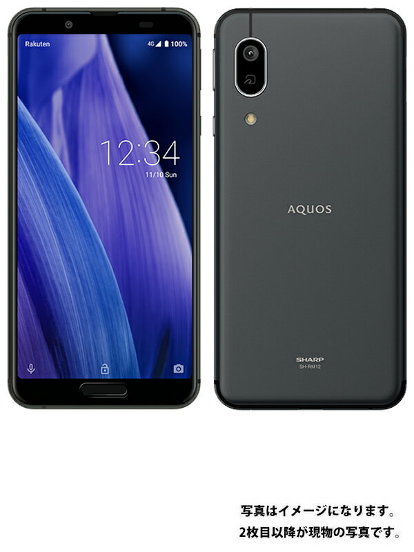 【SHARP】【アクオス】【SIMフリー】シャープ『AQUOS sense lite SIMフリー 64GB ブラック』SH-RM12 2019年10月発売 スマートフォン 1週間保証【中古】