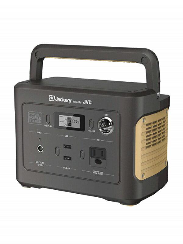 【JVC】ジェイブイシー『ポータブル電源 コンパクトボディタイプ』BN-RB3-C 86400mAh/311Wh USB AC100V バッテリー 防災 アウトドア 1週間保証【新品】