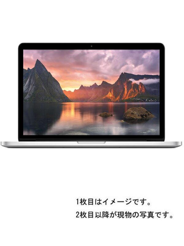 【Apple】アップル『MacBook Pro Retinaディスプレイ 2900/13.3』MF841J/A Early 2015 ノートパソコン 1週間保証【中古】