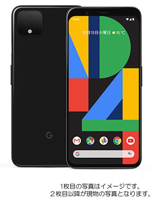 グーグル『Google Pixel 4 64GB ソフトバンクのみ ジャストブラック』G020N 2019年10月発売 スマートフォン 1週間保証【中古】