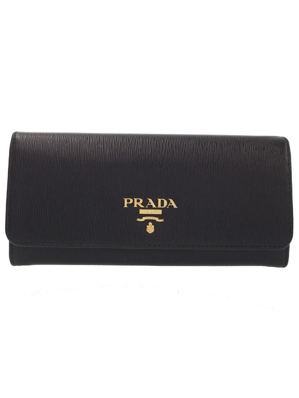 【PRADA】プラダ『レザー 二つ折り長財布』1MH132 レディース 1週間保証【中古】