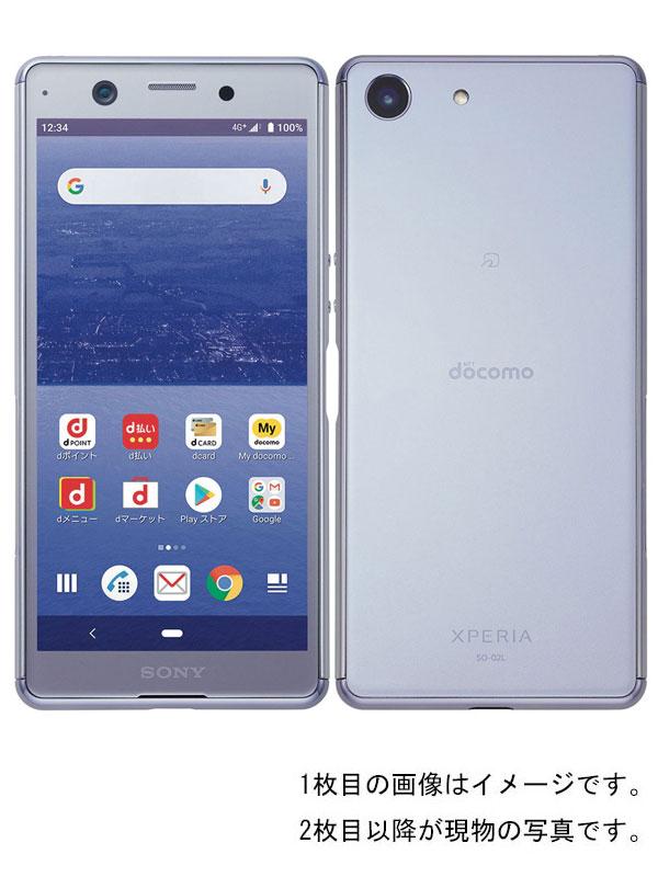 【SONY】【エクスペリア】ソニー『Xperia Ace 64GB ドコモのみ パープル』SO-02L 2019年6月発売 スマートフォン 1週間保証【中古】
