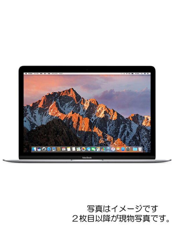【Apple】【テレワーク】『MacBook Pro 13-inch Mid2017 Thunderbolt 3ポートx 2』MPXU2J/A Mid 2017 ノートパソコン 1週間保証【中古】