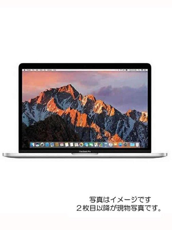 【Apple】【テレワーク】『MacBook Pro Retinaディスプレイ 3100/13.3』MPXX2J/A 2017 ノートパソコン 1週間保証【中古】