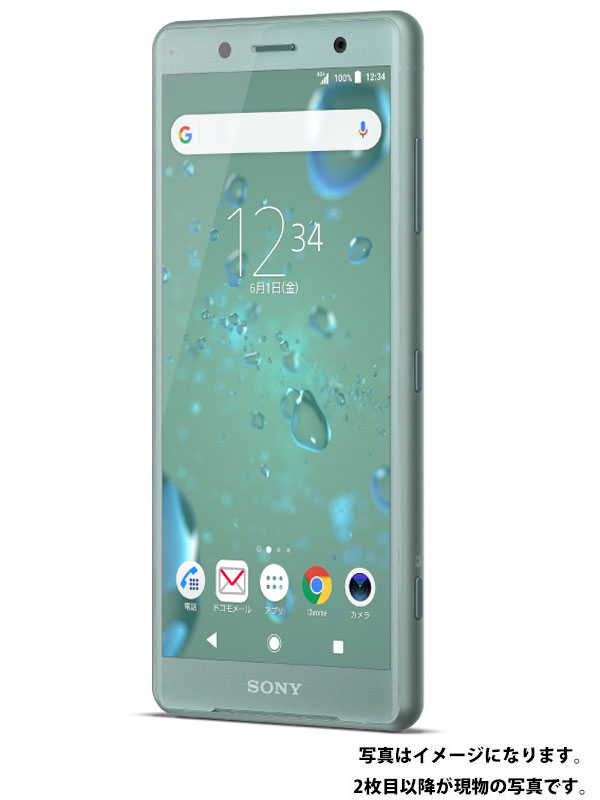 【SONY】【エクスペリア】ソニー『Xperia XZ2 Compact 64GB ドコモのみ モスグリーン』SO-05K 2018年6月発売 スマートフォン 1週間保証【中古】