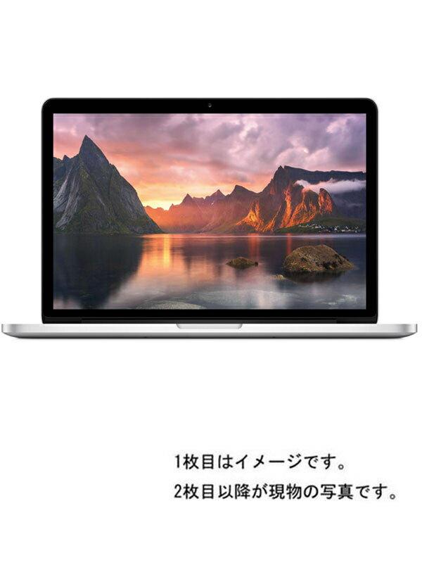 【Apple】アップル『MacBook Pro Retinaディスプレイ 2700/13.3』MF839J/A Early 2015 ノートパソコン 1週間保証【中古】