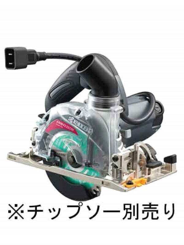 【KYOCERA】【京セラ】【旧RYOBI】『125mm電子集じん丸ノコ ショートコード 』ANW422EDM マルノコ 1週間保証【新品】