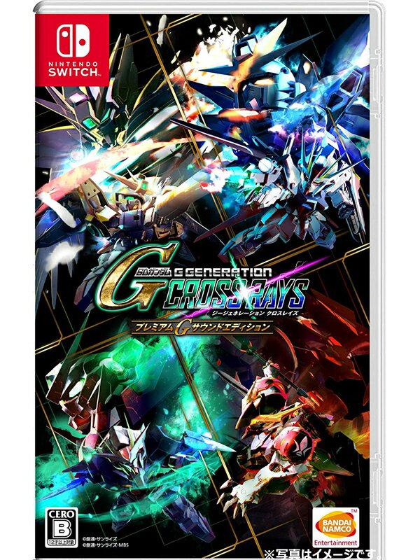 【Nintendo】任天堂 『SDガンダム ジージェネレーション クロスレイズ プレミアムGサウンドエディション』ゲームソフト 1週間保証【中古】