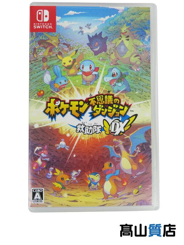 【Nintendo】任天堂 『ポケモン不思議のダンジョン 救助隊DX』switch ゲームソフト 1週間保証【中古】