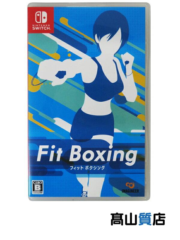 【Nintendo】任天堂 イマジニア『Fit Boxing』switch ゲームソフト 1週間保証【中古】