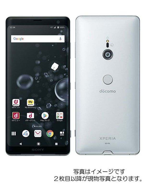 【SONY】【エクスペリア】ソニー『Xperia XZ3 64GB ドコモのみ ホワイトシルバー』SO-01L 2018年11月発売 スマートフォン 1週間保証【中古】