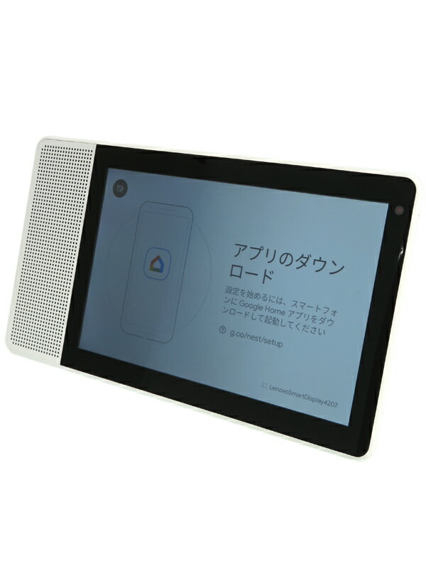 【Lenovo】レノボ『Smart Display M10』ZA4T0001JP Googleアシスタント搭載 スマートディスプレイ 1週間保証【中古】