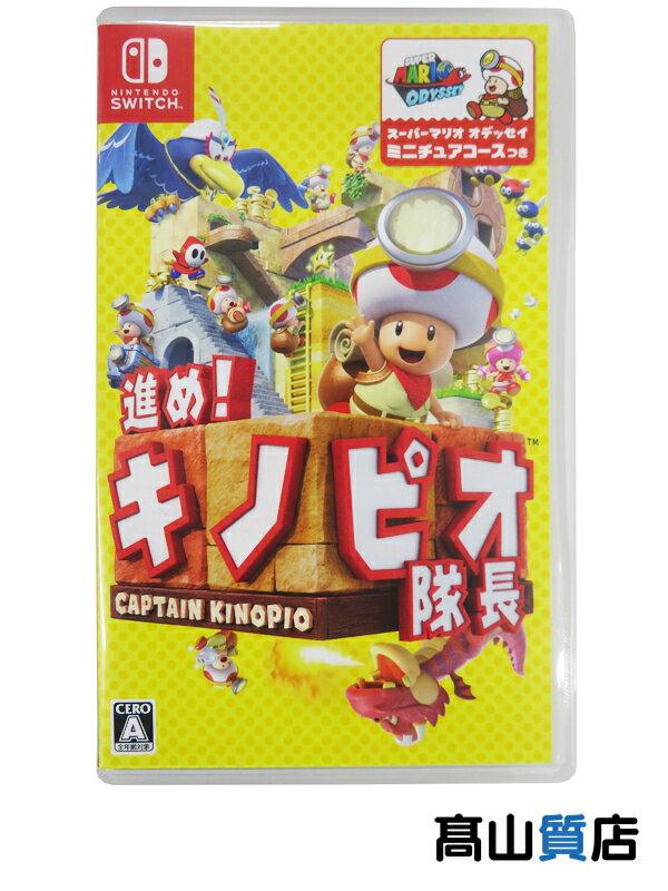 【Nintendo】任天堂『進め!キノピオ隊長』switch ゲームソフト 1週間保証【中古】