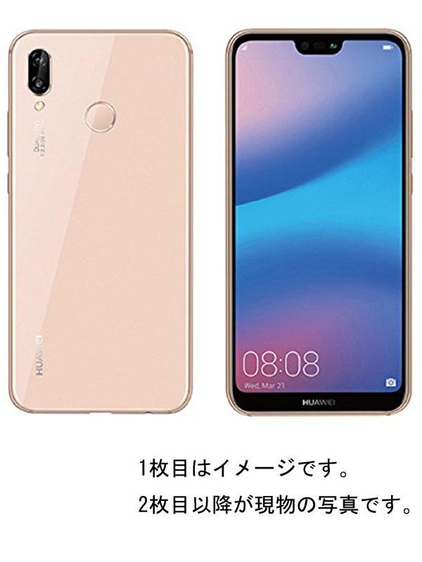 ファーウェイ『HUAWEI P20 lite 32GB Yモバイルのみ サクラピンク』ANE-LX2J 2018年6月発売 スマートフォン 1週間保証【中古】