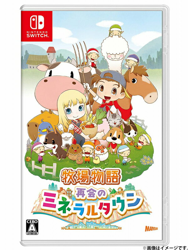 【Nintendo】任天堂 マーベラス『牧場物語 再会のミネラルタウン』Switch ゲームソフト 1週間保証【中古】