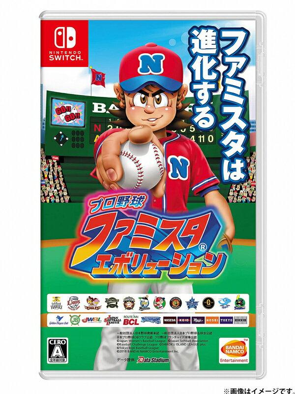 【Nintendo】任天堂 バンダイナムコゲームス『プロ野球 ファミスタ エボリューション』 Switch ゲームソフト 1週間保証【中古】