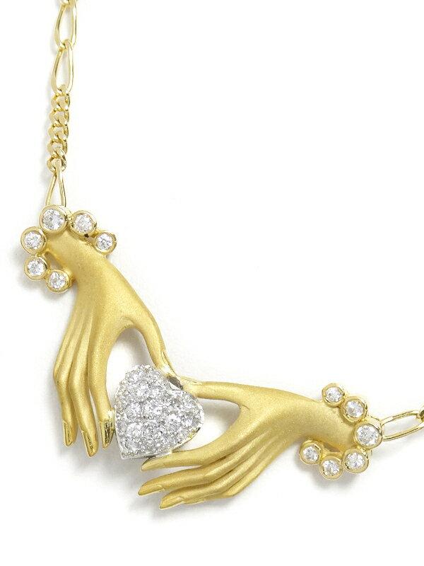 【Carrera y Carrera】【仕上済】カレライカレラ『K18YG ハートを持つ手 ダイヤ ペンダント ネックレス』1週間保証【中古】