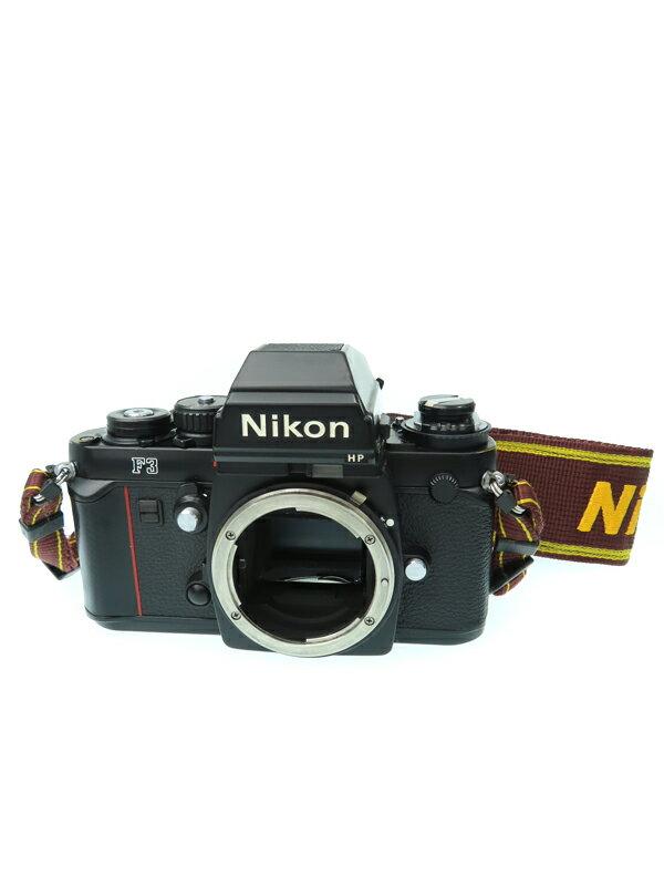 【Nikon】【ハイアイポイント】ニコン『F3HP ボディ』ブラック ファインダー交換式 ボディ内測光 一眼レフカメラ 1週間保証【中古】