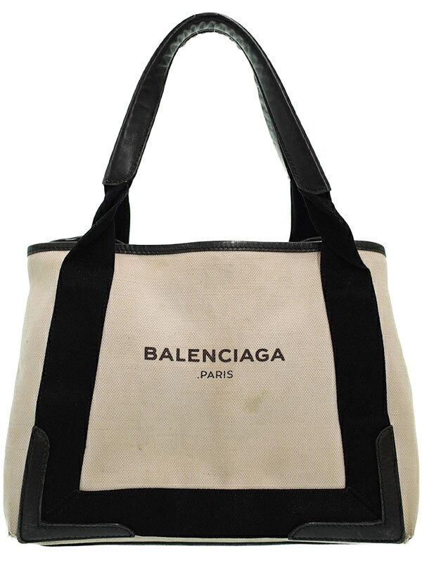 【BALENCIAGA】【スモール】【ポーチ付】バレンシアガ『ネイビーカバS』339933 レディース ハンドバッグ 1週間保証【中古】