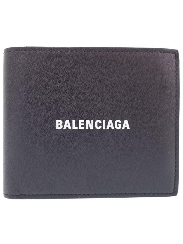 【BALENCIAGA】【小銭入れ無し】バレンシアガ『エブリデイ 二つ折り短札入れ』594549 メンズ 二つ折り短財布 1週間保証【中古】