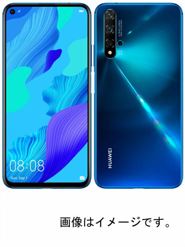 ファーウェイ『HUAWEI nova 5T 128GB SIMフリー クラッシュブルー』YAL-L21 2019年11月発売 スマートフォン 1週間保証【新品】