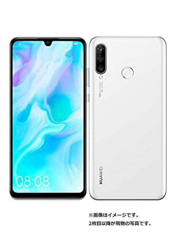 ファーウェイ『HUAWEI P30 lite 64GB  Yモバイルのみ パールホワイト』MAR-LX2J 2019年8月発売 スマートフォン 1週間保証【中古】
