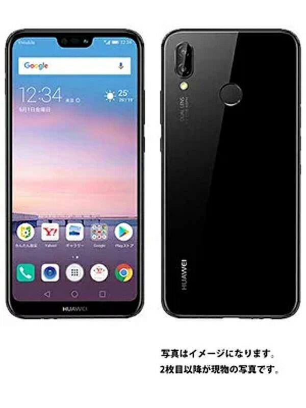 ファーウェイ『HUAWEI P20 lite 32GB SIMフリー ミッドナイトブラック』ANE-LX2J 2018年6月発売 スマートフォン 1週間保証【中古】