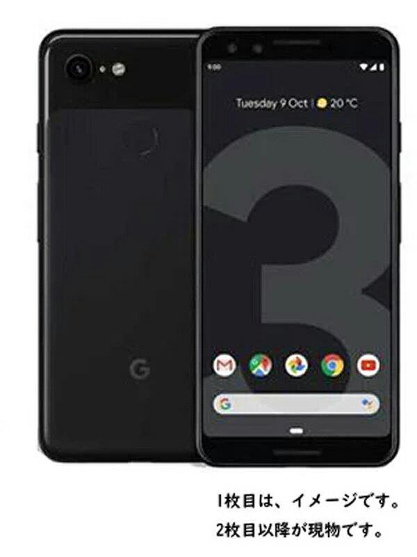 【Google】グーグル『Google Pixel 3 64GB SIMフリー ジャストブラック』G013B 2018年11月発売 スマートフォン 1週間保証【中古】