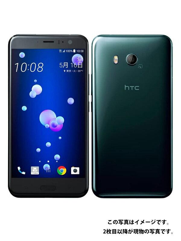 【HTC】エイチティーシー『HTC U11 64GB ブリリアントブラック』601HT 2017年7月発売 スマートフォン 1週間保証【中古】