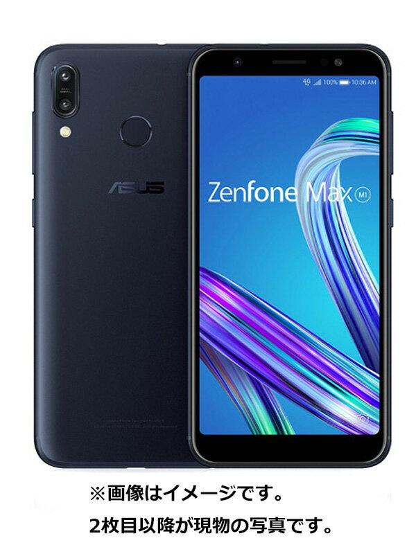 エイスース『ZenFone MAX M1 32GB SIMフリー ディープシーブラック』ZB555KL-BK32S3 2018年9月発売 スマートフォン 1週間保証【中古】
