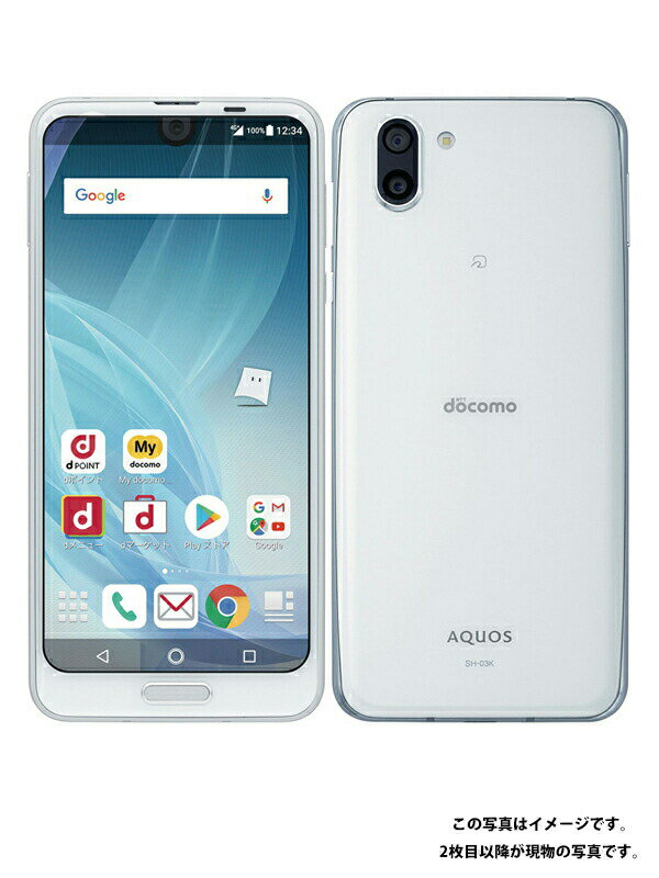 【SHARP】【アクオス】【ネットワーク制限▲】シャープ『AQUOS R2 docomo 64GB プラチナホワイト』SH-03K 2018年6月発売 スマートフォン 1週間保証【中古】