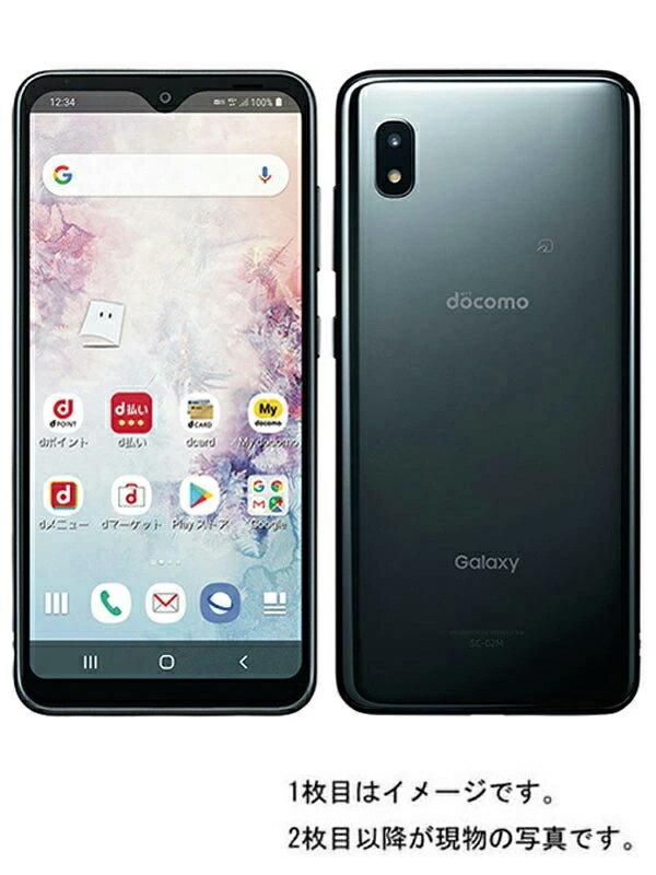 【SAMSUNG】【ギャラクシー】サムスン『Galaxy A20 32GB ドコモのみ ブラック』SC-02M 2019年11月発売 スマートフォン 1週間保証【中古】
