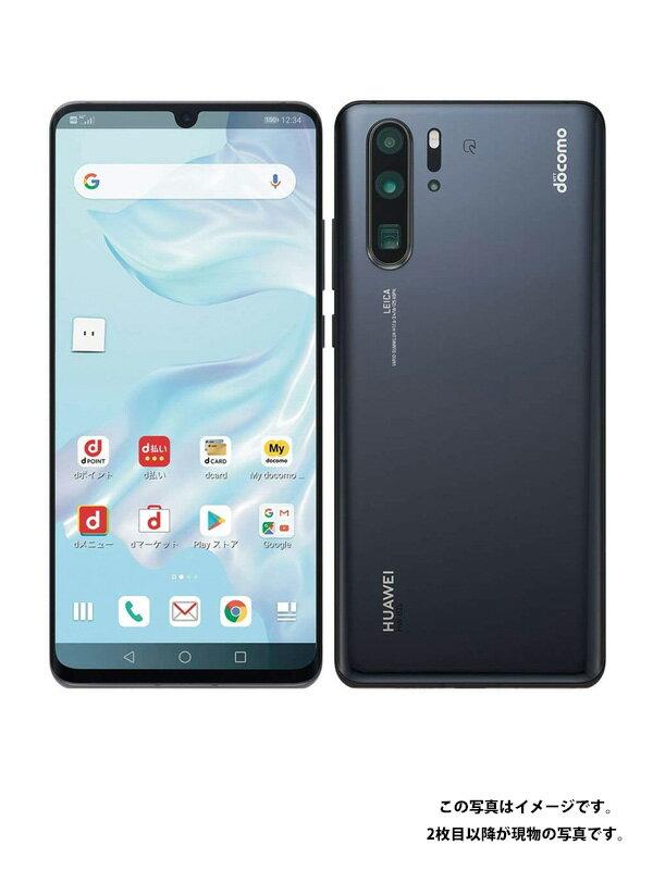 ファーウェイ『HUAWEI P30 Pro 128GB ドコモのみ ブラック』HW-02L 2019年9月発売 スマートフォン 1週間保証【中古】