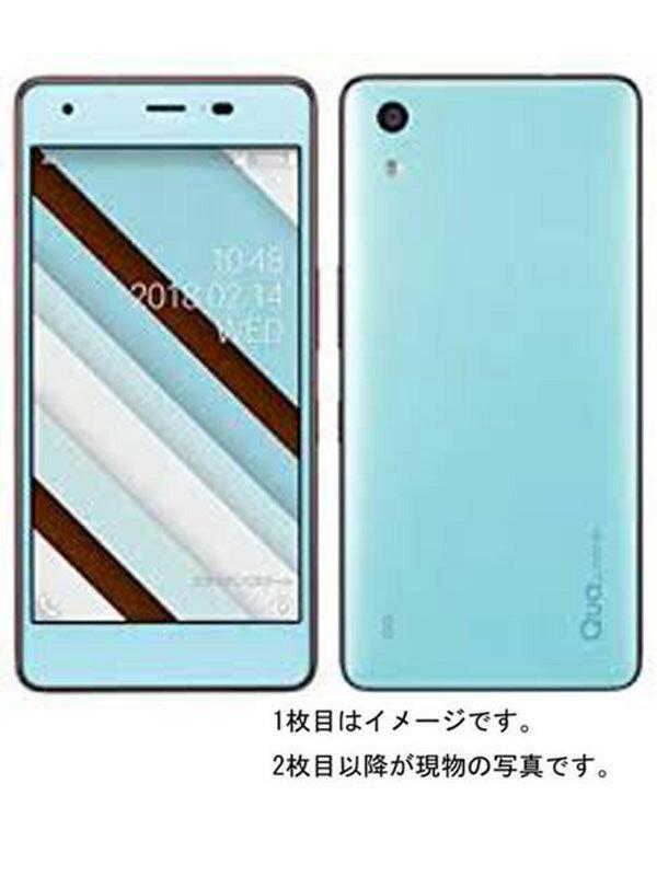 【KYOCERA】【キュアフォン】京セラ『Qua phone QZ 32GB auのみ チョコミント』KYV44 2018年2月発売 スマートフォン 1週間保証【中古】