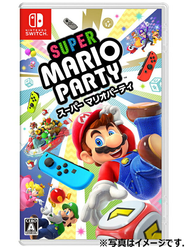 【Nintendo】任天堂 『スーパー マリオパーティ』switch ゲームソフト 1週間保証【中古】