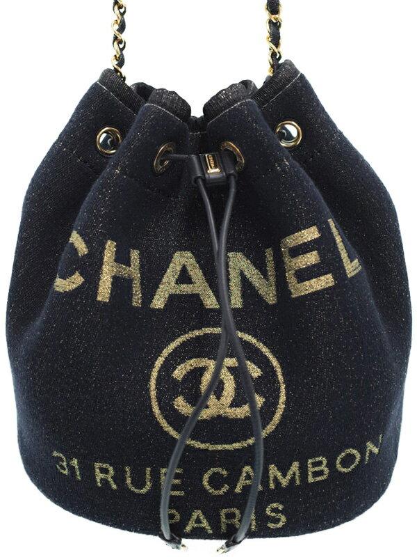 【CHANEL】【ゴールド金具】シャネル『ドーヴィル 巾着型 チェーンショルダーバッグ』A57536 レディース 1週間保証【中古】