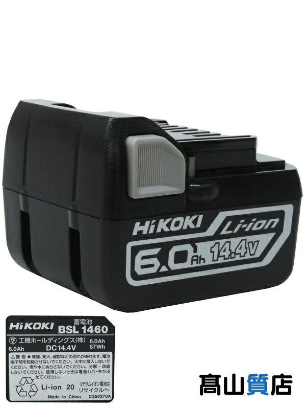 【HiKOKI】旧日立工機『リチウムイオンバッテリー 14.4V 6.0Ah』BSL1460 充電池 1週間保証【新品】