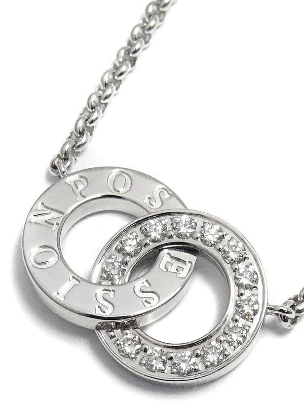 【PIAGET】【仕上済】ピアジェ『K18WG ポセション ダイヤ ペンダント ネックレス』1週間保証【中古】