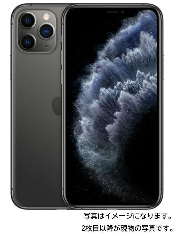 【Apple】アップル『iPhone11 Pro 256GB SIMロック解除済 ソフトバンク スペースグレイ』MWC72J/A 2019年9月発売 スマートフォン 1週間保証【中古】