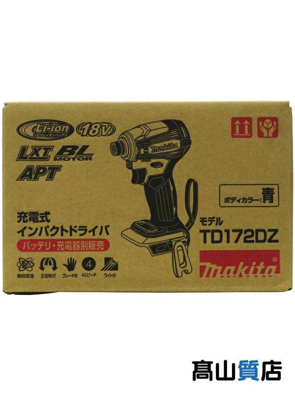 【makita】マキタ『充電式インパクトドライバー』TD172DZ 本体のみ バッテリー 充電器 ケース別売 1週間保証【新品】