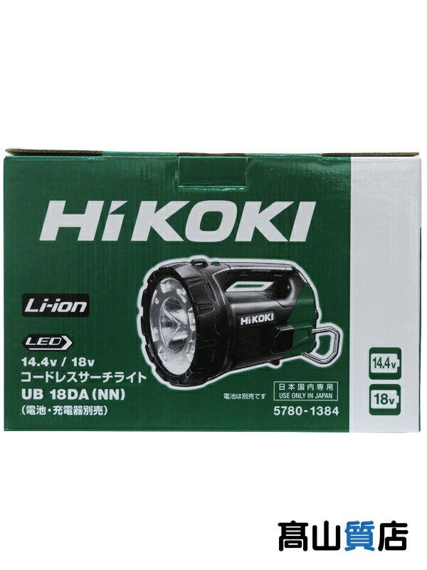 【HIKOKI】ハイコーキ『18V-14.4V コードレスサーチライト』UB18DA(NN) 本体のみ 充電池 充電器別売 投光器 1週間保証【新品】