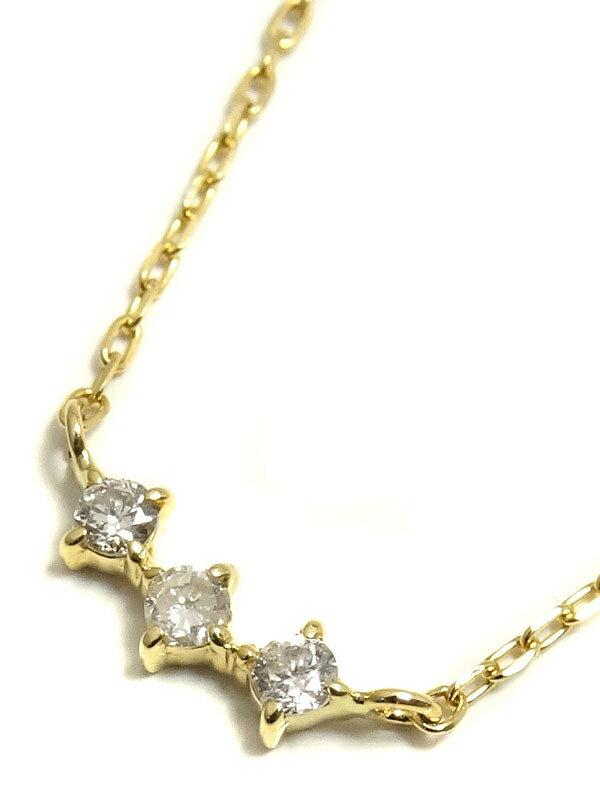 【COCOSHNIK】ココシュニック『K18YG 3Pダイヤモンド ネックレス』1週間保証【中古】