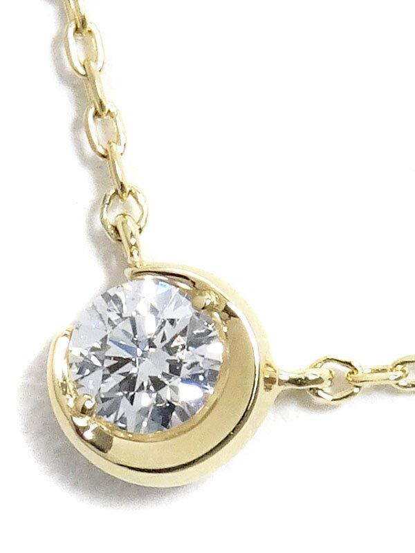 【Star Jewelry】スタージュエリー『K18YG ムーンセッティング ネックレス ダイヤモンド0.06ct』1週間保証【中古】