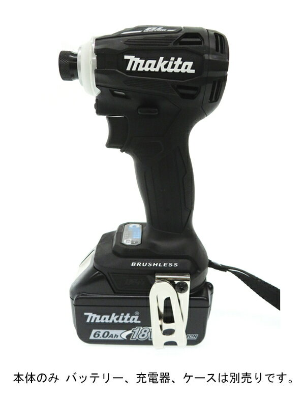 【makita】マキタ『充電式インパクトドライバー』TD172DZB 本体のみ バッテリー 充電器 ケース別売 1週間保証【新品】