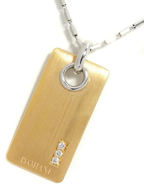 【DAMIANI】ダミアーニ『K18PG/K18WG アッカデミア プレート ネックレス ダイヤモンド』1週間保証【中古】