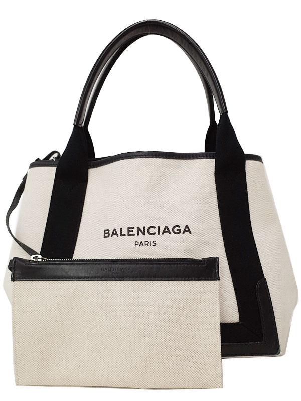 【BALENCIAGA】【NAVY】バレンシアガ『ネイビー スモールカバス』339933 レディース ハンドバッグ 1週間保証【中古】