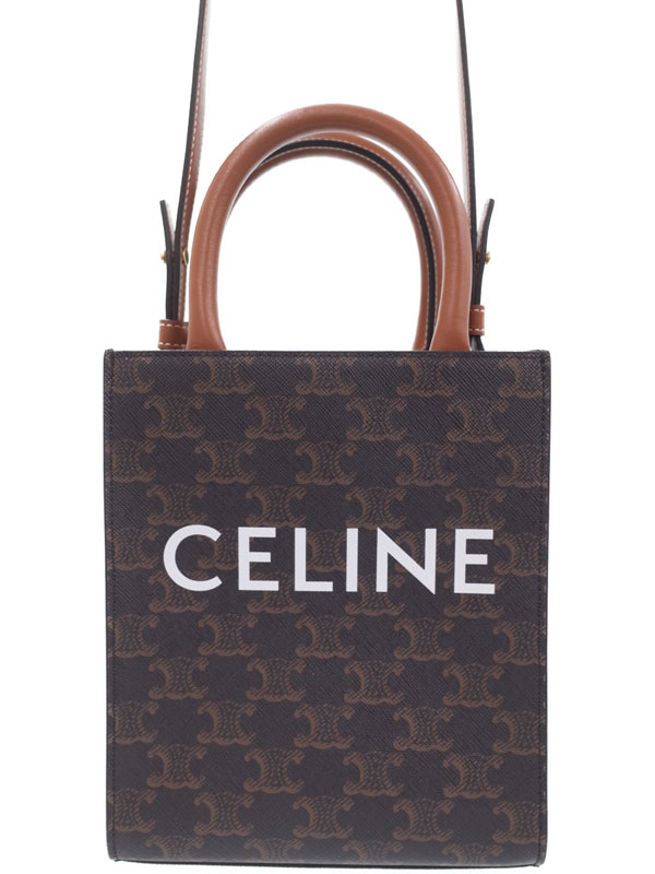 【CELINE】セリーヌ『トリオンフ キャンバス ミニ バーティカル カバ』194372 レディース 2WAYバッグ 1週間保証【中古】