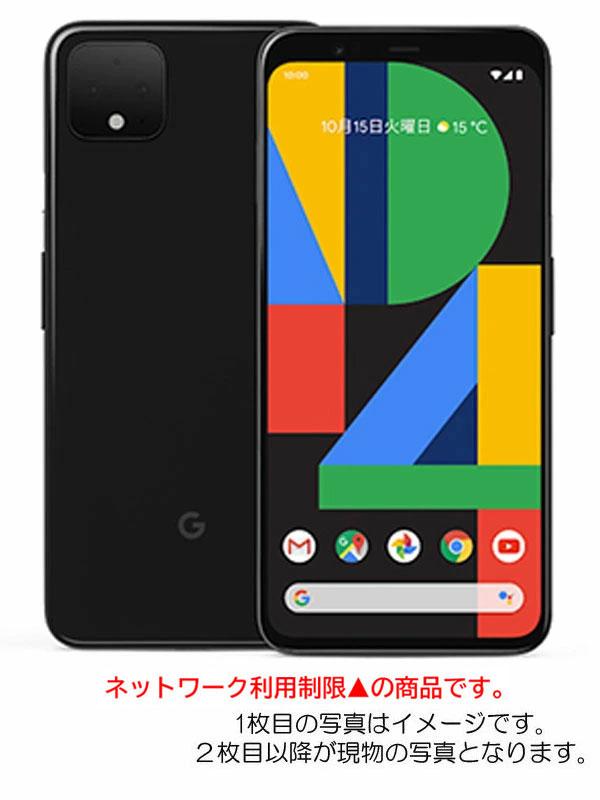 【ネットワーク利用制限△】グーグル『Google Pixel 4 64GB SIMロック解除済 ソフトバンク ジャストブラック』G020N  1週間保証【中古】