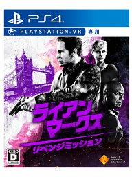 【SIE】ソニー『ライアン・マークス リベンジミッション』PS4 ゲームソフト 1週間保証【中古】